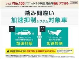 トヨタ純正用品を後付け可能です!詳しくはスタッフまでお尋ねください。