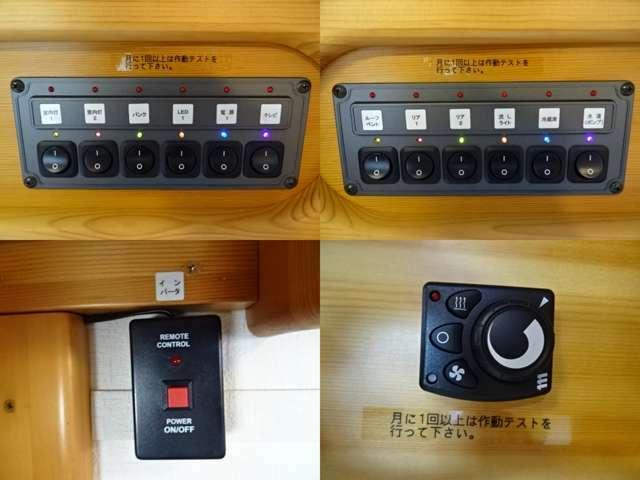 エントランスドア入って上部は、各スイッチパネルがございます♪その他インバーター用リモートスイッチ・FFヒータースイッチが別にございます♪