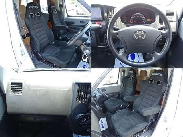 運転席、助手席には「ブリッド製セミバケットシート」が装着されています♪「リクライニング可能!」