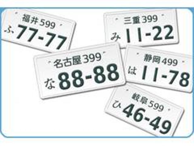 Aプラン画像:☆通常ナンバーではなくお客様の希望ナンバー取得☆