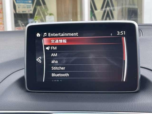 Bluetoothオーディオ対応★