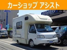 日産 バネットトラック 1.8 GL ダブルタイヤ 6人乗り 2段ベッド キャンピングカー