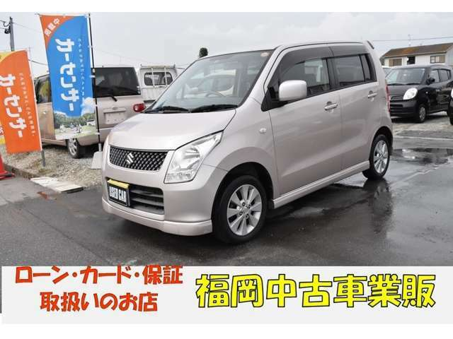 お支払総額176000円(お支払総額に車検費用、リサイクル料金は含みます)