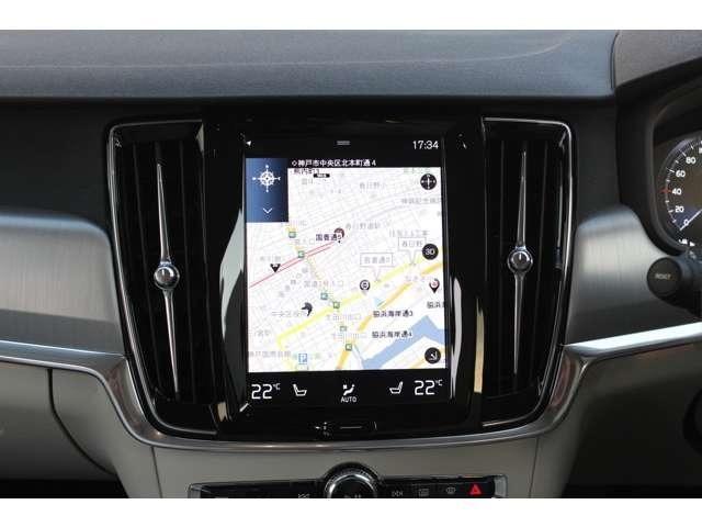 スカンジナビアデザインのアルミパネル、SENSUS(センサス)ステアリングボタンで素早い操作のTV付HDDナビ、ETC付