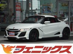 ホンダ S660 の中古車 660 MUGEN RA 三重県津市 569.9万円