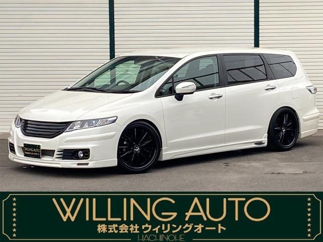 ☆青森県八戸市にあります『WILLING AUTO』へようこそ♪オデッセイ入庫♪支払総額は135.8万円です。写真を多数掲載しております。ぜひ最後までご覧ください☆