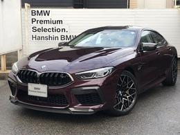 BMW M8グランクーペ コンペティション 4WD MカーボンセラミックブレーキB&Wサウンド