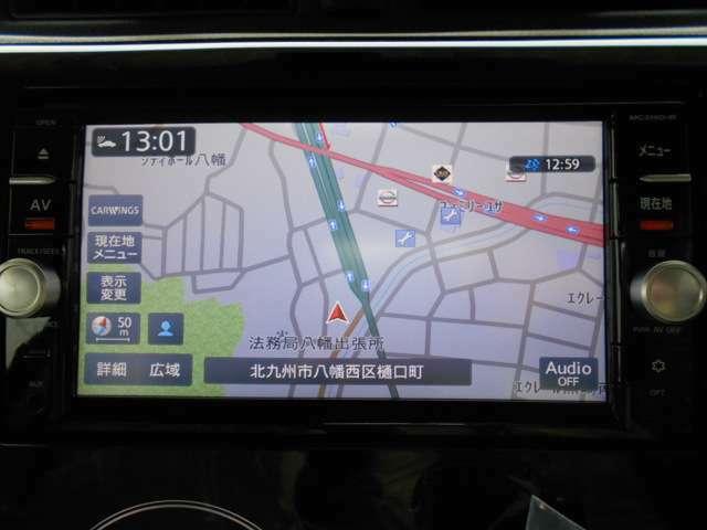 MC315D-W。地上デジタル放送・DVD再生・SD音楽再生・Bluetooth接続