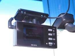 もしもの際に役立つドライブレコーダー付。事故の際などの証拠としても使用できます。