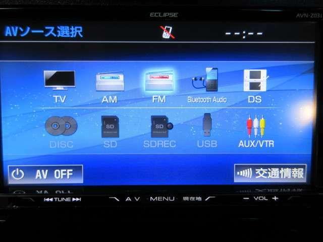 様々なオーディオソースに対応しております!Bluetoothで音楽プレイヤーを接続しお好きな音楽を聞きながらドライブをお楽しみ頂けます!