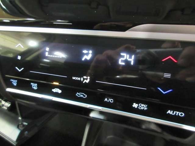 オートエアコンで室内の温度を快適な温度に保ち、お客様のドライブを快適なものにしてくれます!