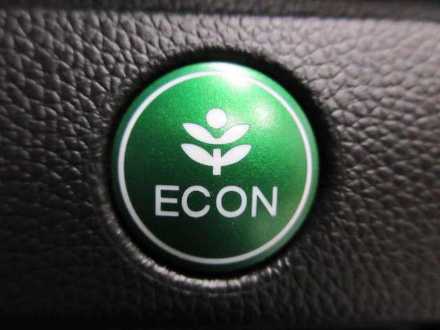 ECONスイッチで環境にやさしく走行することができます!