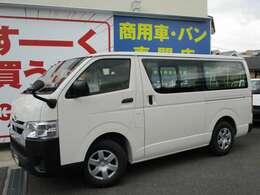 新車未登録!即納車!新車車両定価2,485,000円!