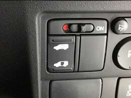 運転席からスイッチ一つでスライドドアの左側が開閉でき、大きな荷物を持った方やお子様お年寄りの乗り降りが楽になり大変役に立ちます。