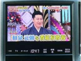 ☆純正HDDナビ☆フルセグTV・走行中視聴OK