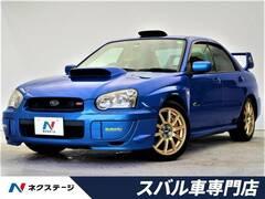 スバル インプレッサSTI の中古車 2.0 WRX 2003 Vリミテッド 4WD 大阪府寝屋川市 299.9万円