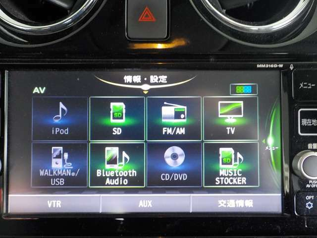 アクセス可能なマルチメディア。CD/DVD/TV/USB/FM/AM/BLUETOOTH/I-POD/MUSIC STOCER