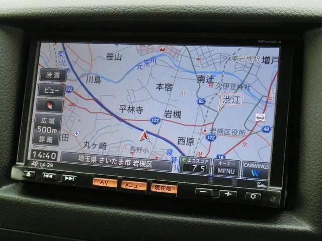 純正SDナビゲーション(MP315D-A)が装備されています。DVDビデオ+フルセグTVの視聴が可能です。Bluetooth対応です。