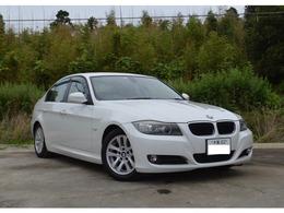 BMW 3シリーズ 320i HID 純正HDDナビ AUX 純正バックカメラ