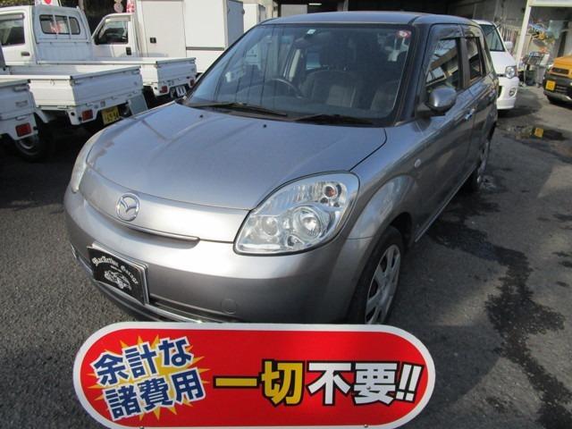 平成20年 走行45000キロ 車検令和4年4月 支払総額万円