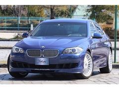 BMWアルピナ B5 の中古車 ビターボ リムジン 愛知県丹羽郡扶桑町 435.0万円