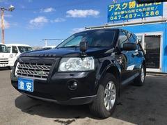 ランドローバー フリーランダー2 の中古車 SE 4WD  35.0万円