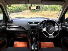 車内は窮屈さを感じない設計で、運転に集中できます!内装のシックなカラーリングも◎