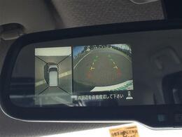 【アラウンドビューモニター】全方位をカメラで映し運転を支援してくれます!狭い場所の駐車には大活躍間違いなしです!