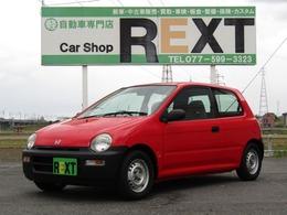 ホンダ トゥデイ 660 Ls 新品ダウンサス・ラテラル・JW1純正カラー