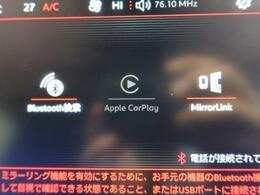 ●AppleCarPlay対応:お持ちのスマートフォンを画面に映し出すことが可能です!