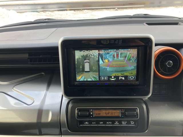 ケンウッドMDV-S707彩速ナビ!バックカメラ・全方位モニター付きで駐車も安心!ハイレゾ・地デジチューナー!Bluetooth・CD・DVD・USB対応!