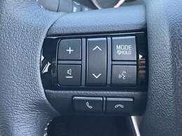 【ステアリングリモコン】運転中でもナビの操作が可能です!