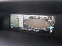 フロント・サイドカメラを装備♪死角になる所が見えるので運転が楽になります!