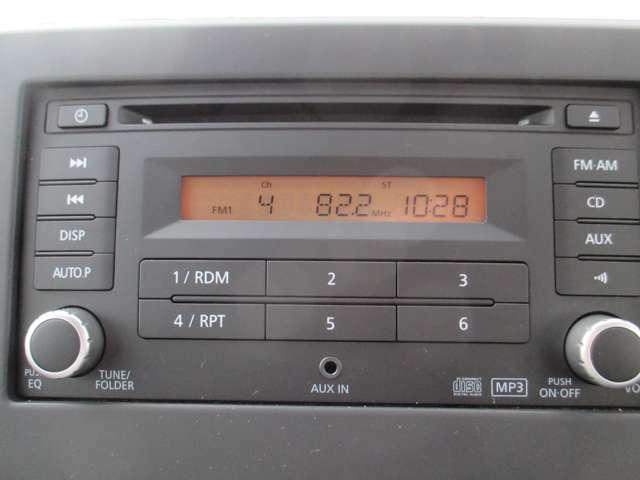 CDチューナー付きで快適ドライブ。
