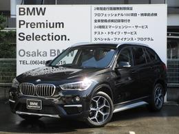 BMW X1 xドライブ 18d xライン 4WD 1オ-ナ- コンフォートPKG 電動リアゲート