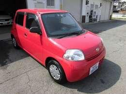 お車の事はお気軽に相談してください!お得で価値ある1台を探します!お得とは、お客様に安全・安心を感じていただく事だと考えております♪