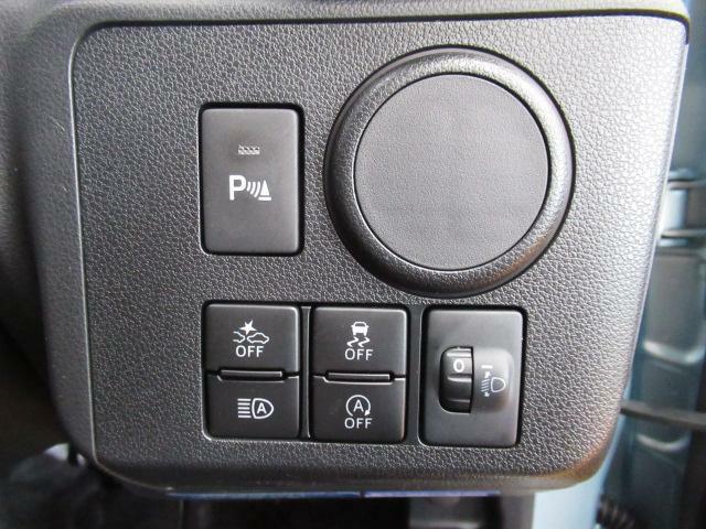 手が届きやすいところにあるボタン類