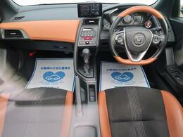 ネクステージ日進竹の山店では全国のお車のお取り寄せ、整備や自動車保険、板金も行っています。カーライフのトータルサポートとしてお客様に便利で快適なカーライフをサポー