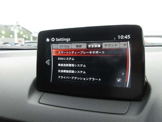 死角からの接近車両を検知するブラインドスポットモニタリング機能や、車線逸脱警報装置、衝突被害を軽減させるスマートシティブレーキサポートも完備しています!