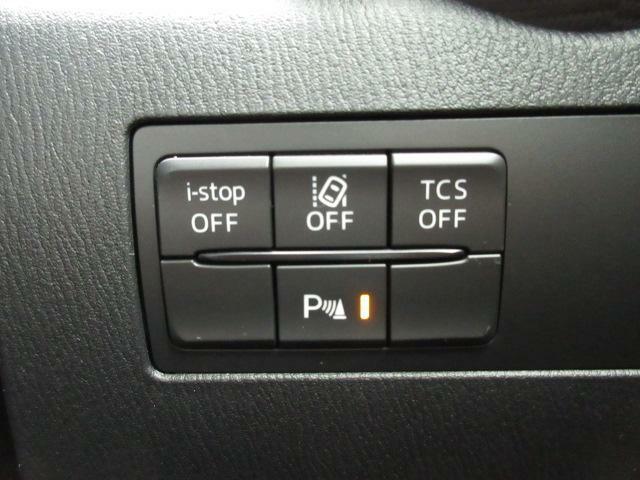 アイドリングストップや車線逸脱警報装置等のオン・オフをこちらで切り替えることができます!