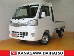 ダイハツ ハイゼットトラック ジャンボSAIIIt -サポカー対象車- スマアシ 大型荷台作