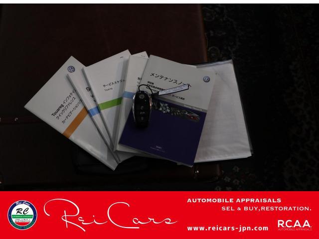 新車時保証書 マニュアル 記録簿