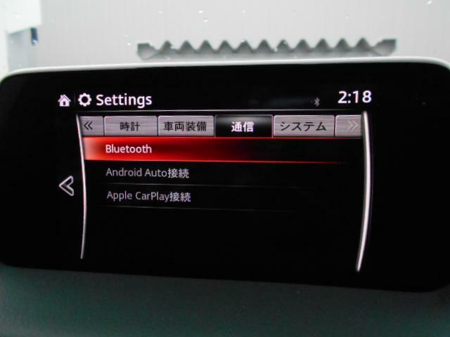 ショップOPのナビSDも付属しております。また、アンドロイドオートやアップルカープレイに対応しております。スマートフォンを接続してMAPアプリなども表示可能です。