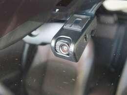 【ドライブレコーダー】もしもの時の味方。あなたの安心安全を守ります。