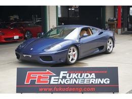 フェラーリ 360モデナ 3.6 外装色ブルーツールドフランス 6MT