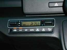 運転中の操作も簡単に出来る、扱い易いオートエアコンです。