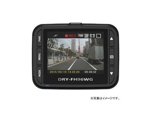 Aプラン画像:一体型ドライブレコーダー【DRY-FH96WG】GPS付Gセンサー搭載モデル 2.0インチTFT液晶 12V車専用