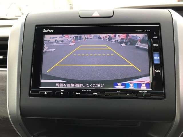 ★【バックカメラ】運転席から画面上で安全確認ができます。駐車が苦手な方にもオススメな便利機能です★