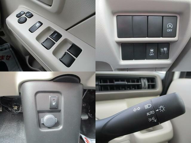 寒い朝、あるとうれしい!あったか??い【シートヒーター】!消毒済み。各機能の切り替えボタンは運転席前方の手の届きやすい場所に配置してあります。