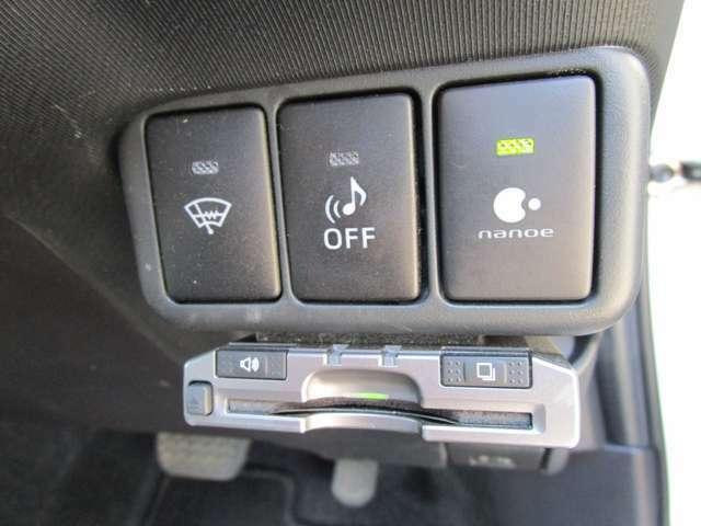 nanoeボタン→水に包まれた微粒子イオンを車内に放出します。左端のボタンは「ワイパーデアイサー」という寒冷地などでワイパーとフロントガラスがくっついた際にガラスを温めて固着部分を氷解させる装置です。